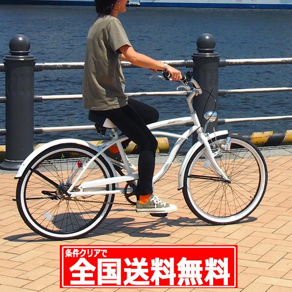 【お届け先の条件クリアで全国送料無料!】【完成品でお届け】Lupinus(ルピナス)LP-24NBD-K24インチビーチクルーザー 自転車 ワイドハンドル