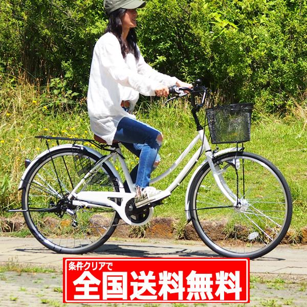 【お届け先の条件クリアで全国送料無料!】【完成品でお届け】Lupinus(ルピナス)LP-266UA-K26インチ軽快車 シマノ製6段変速 LEDオートライト 荷台付 自転車