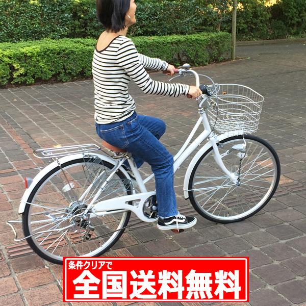 【お届け先の条件クリアで全国送料無料!】【完成品でお届け】Lupinus(ルピナス)LP-266UAS-K26インチ 軽快車 LEDオートライト シマノ製6段変速 自転車