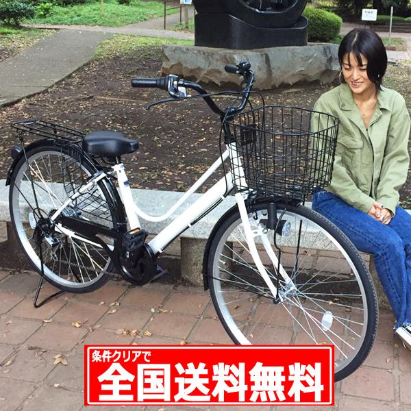 【お届け先の条件クリアで全国送料無料!】【完成品でお届け】Lupinus(ルピナス)LP-266UDS-K26インチ 軽快車 ダイナモライト シマノ製6段変速 自転車 C1