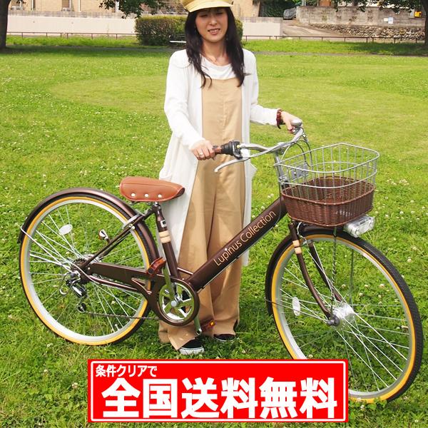 【お届け先の条件クリアで全国送料無料!】【完成品でお届け】Lupinus(ルピナス)LP-266VA-K26インチシティサイクル LEDオートライト シマノ製6段変速 自転車