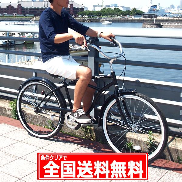 【お届け先の条件クリアで全国送料無料!】【完成品でお届け】Lupinus(ルピナス)LP-26NBN-K26インチビーチクルーザー 自転車 ワイドハンドル