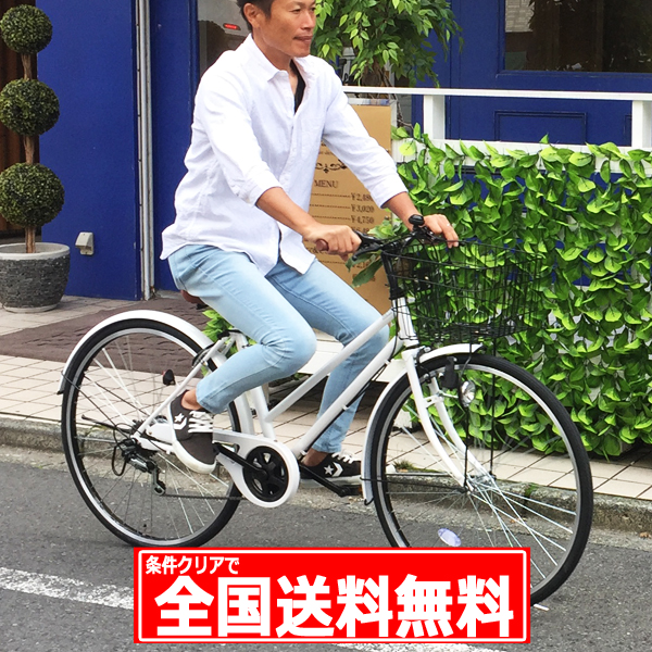 【お届け先の条件クリアで全国送料無料!】【完成品でお届け】<BR>Lupinus(ルピナス)LP-276TA-K<BR>27インチシティサイクル LEDオートライト シマノ製6段変速 自転車 <BR>