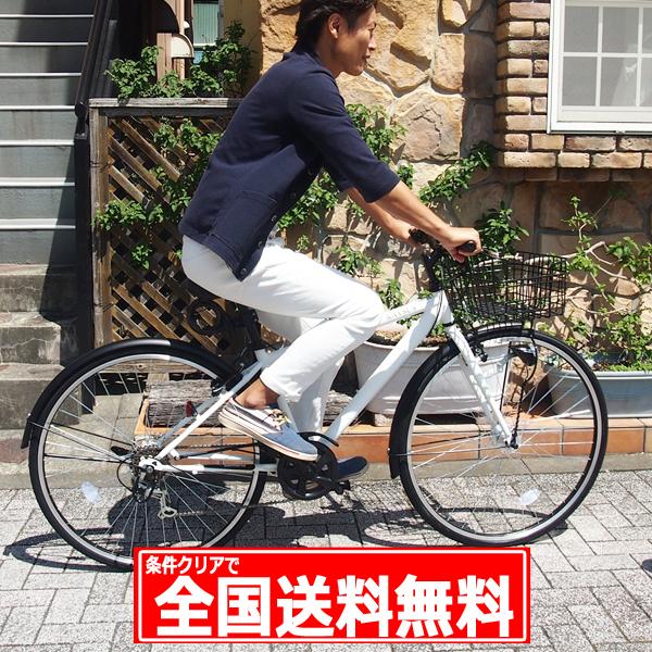 【お届け先の条件クリアで全国送料無料!】【完成品でお届け】RAYSUS(レイサス)RY-706CA-K★700×28c クロスバイク シマノ製6段ギア Vブレーキ 自転車