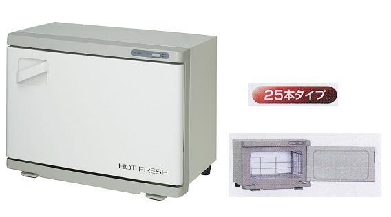 HOT FRESH タオルウォーマー(おしぼり用保温庫) MT25SA 25本タイプ