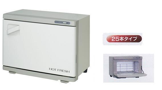 HOT FRESH タオルウォーマー(おしぼり用保温庫) MT25FA 25本タイプ