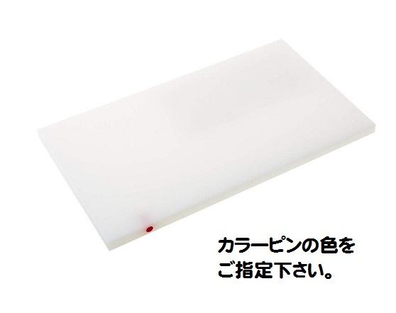 2号 鮮魚専用 ※芯入りまな板 (600×300mm) プラスチックまな板