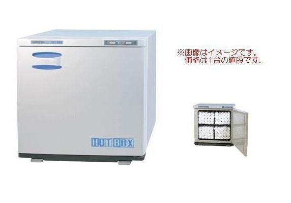 HORIZON(ホリズォン) ホットボックス HB-40N(160~240本) ☆光触媒ユニット搭載