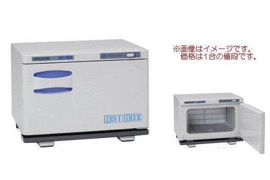 HORIZON(ホリズォン) ホットボックス HB-113S(30~45本)JAN:4560259330182