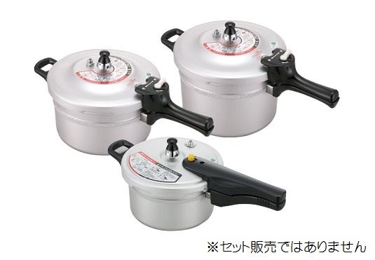 ホクア 専門店 リブロン圧力鍋 アルミキャスト製 蔵 品番:HC25-M4570JAN:4977449302711 4.5L
