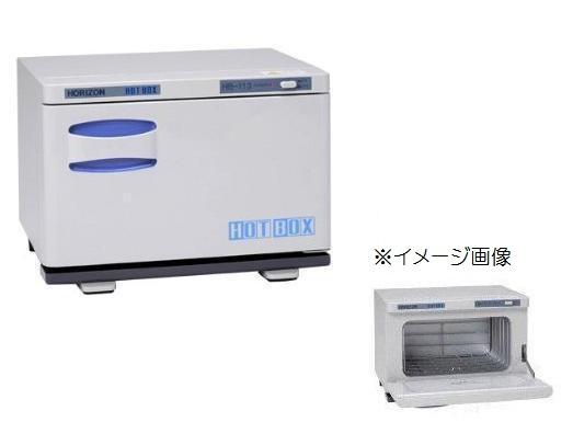 HORIZON(ホリズォン) ホットボックス HB-118F(100~120本)JAN:4560259330038