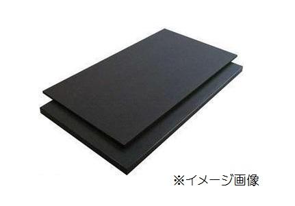 ハイコントラストまな板(黒まな板)K-17 2000×1000×30mm
