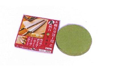 エビ印 本職長刃包丁用 丸砥石 中砥(#1000) QA-0061