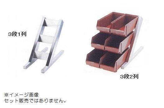 UK 18-8 オーガナイザー 3段2列/ボックス6個付