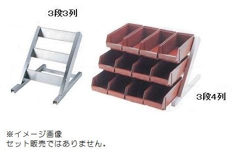 UK 18-8 オーガナイザー 3段4列/ボックス12個付