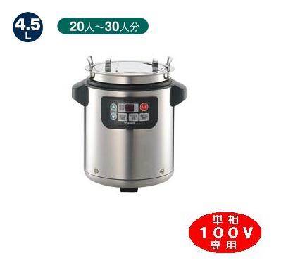 象印 マイコン スープジャー(乾式保温方式) TH-CU045 4.5L