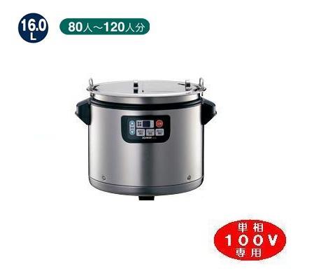 象印 マイコン スープジャー(乾式保温方式) TH-CU160 16.0L