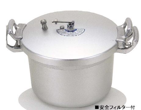 ホクア 業務用アルミ圧力鍋 18L
