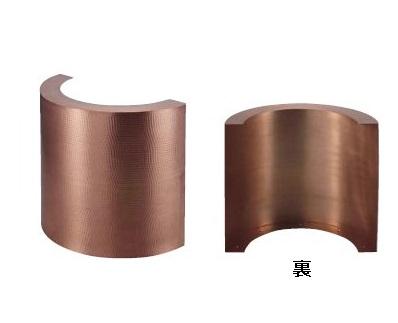 銅製 57cm銅製 天ぷら鍋ガード(槌目入り) 57cm, ニッセン:6ad7ceac --- sunward.msk.ru
