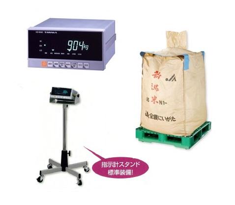 【受注生産品★代引不可】 TANAKA フレコン計量用 フレコンくん