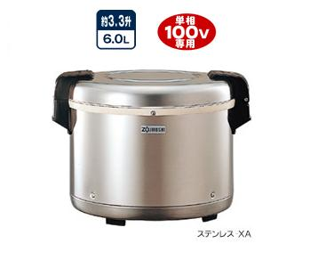 【保温専用】象印 業務用電子ジャー THS-C60A(XA)