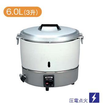 リンナイ ガス炊飯器 RR-30S1 6.0L(3升)