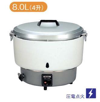 リンナイ ガス炊飯器 RR-40S1 8.0L(4升)