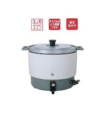 パロマ ガス炊飯器 PR-6DSS 3.3升タイプ