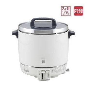 パロマ ガス炊飯器 PR-403S 2.2升タイプ