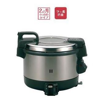 パロマ ガス炊飯器 PR-4200S(電子ジャー付) 2.2升タイプ