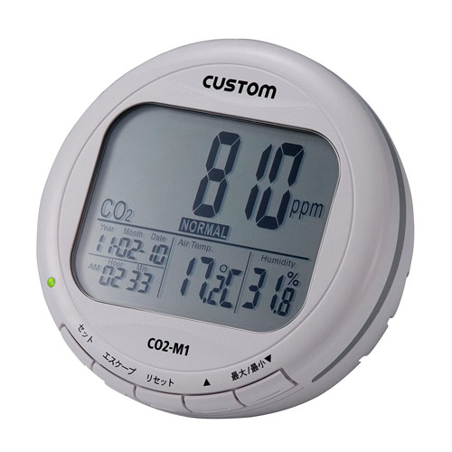 周囲環境のCO2レベルを測定大型LCDでモニター。 CUSTOM (株)カスタムCO2モニター CO2-M1JAN:4983621300048
