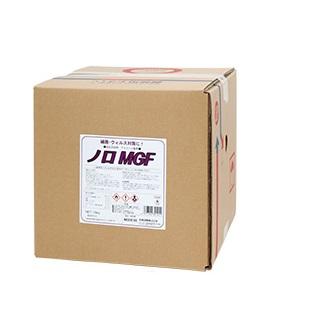 美峰酒類(株)ウイルス対策アルコール製剤 ノロ-MGF 18kgキュービテナーJAN:4977302891451