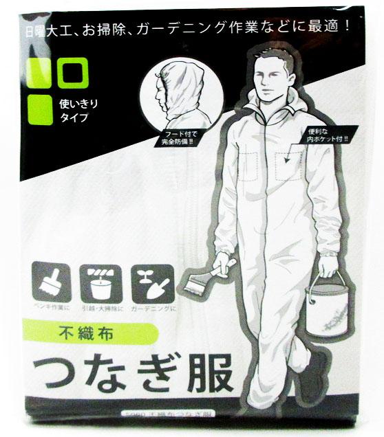 日曜大工 お掃除 ガーデニング作業などに最適 在庫限り 特別価格 Kajimeiku カジメイク5000 数量限定 不織布 つなぎ服 M白 使いきりタイプ 使い捨てJAN:4963527500131 売買 ※新品 情熱セール
