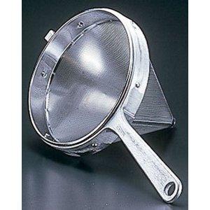 アルミ鋳物 スープ漉し  大
