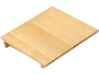 木製 角セイロ用 傾斜蓋(サワラ材) 39cm用