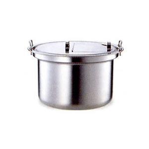 象印 スープジャー専用ステンレス鍋 TH-N120(TH-CU120・CA12対応)