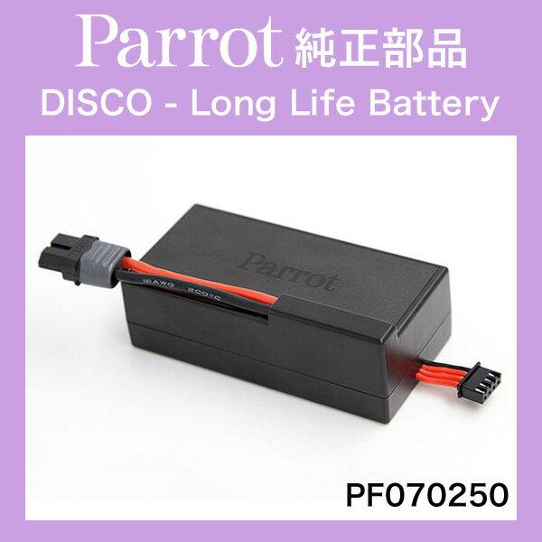 Parrot DISCO FPV用純正保守パーツ Long Life Battery PF070250 バッテリー パロット ディスコ ドローン FPV[並行輸入品]