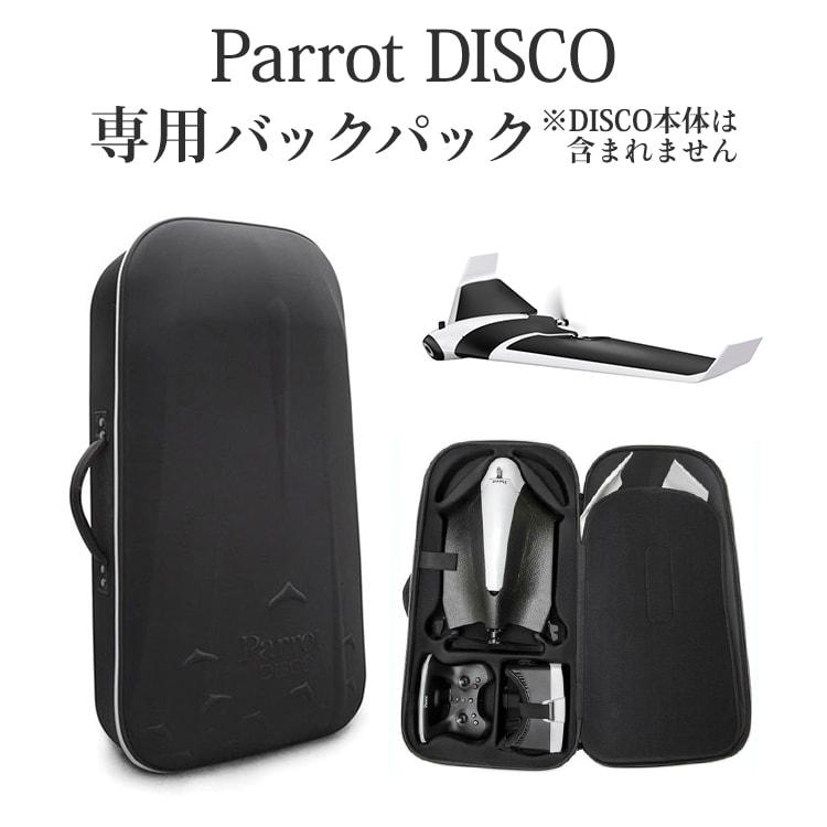 Parrot DISCO FPV専用バックパック メーカー純正 パロット Drone ドローン ラジコン ヘリ [並行輸入品]