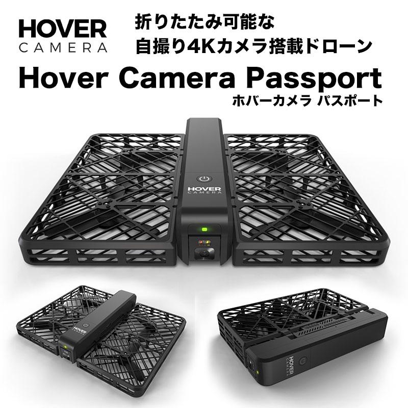 HOVER CAMERA PASSPORT ホバーカメラ パスポート 折りたたみ可能な自撮り4Kカメラ搭載ドローン