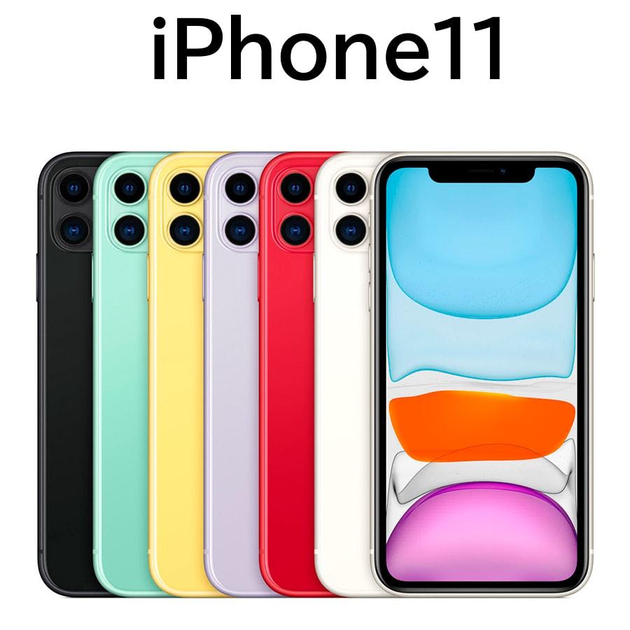 iPhone 11 SIMフリー 128GB 本体 DUAL SIM対応 OLED版 ダブルシム搭載可能【香港正規品/日本未発売】