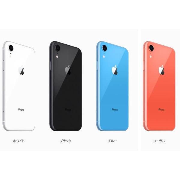 日本未発売 香港版SIMフリー Apple iPhone XR 128GB ホワイト ブラック ブルー コーラル 物理的ダブルシム搭載可能 デュアルSIM DSDS同時【並行輸入/新品】