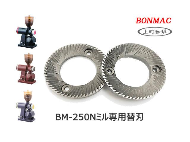 BONMAC/ボンマック