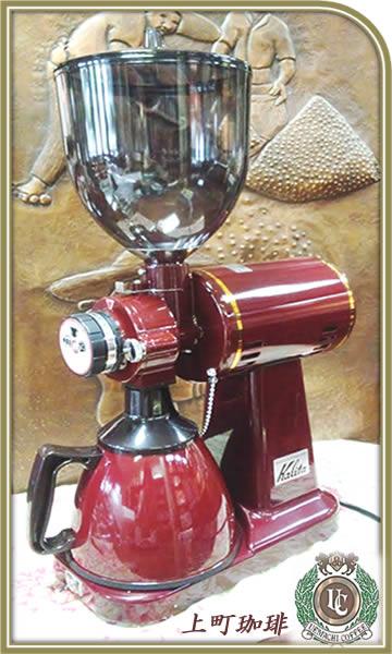【本州送料無料】電動コーヒーミル カリタ ハイカットミル タテ型 61007(コーヒー豆付き)