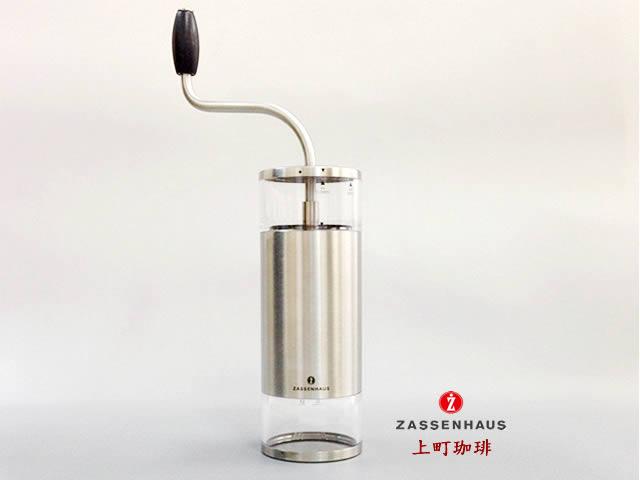 ザッセンハウス リマ 手動 コーヒーミル(手挽き) ZASSENHAUS【本州送料無料】コーヒー豆付き