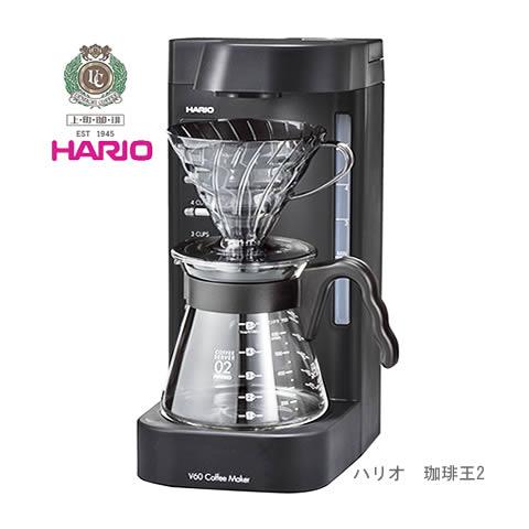 ハリオ V60 珈琲王2 コーヒーメーカー EVCM2-5TB 自家焙煎珈琲付【本州送料無料】【ハンドドリップ】