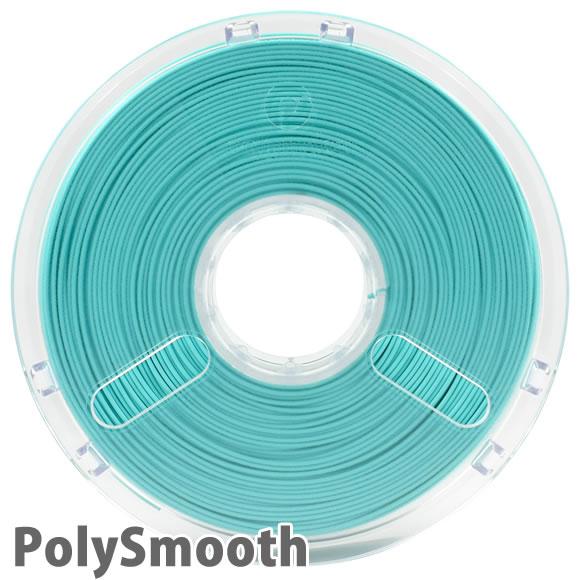 PolySmooth フィラメント