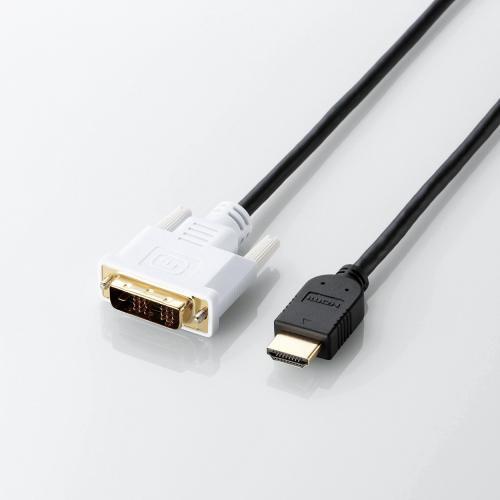 エレコム ELECOM DH-HTD15BK 送料無料 HDMI-DVI変換ケーブル お得 シングルリンク HDMI 変換 あす楽 ケーブル 1.5m ブラック 出荷