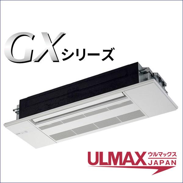 MLZ-GX2817AS 三菱電機ハウジングエアコン 室内機・室外機・パネルセット 1方向天井カセット形 GXシリーズ 旧型番:MLZ-GX285AS