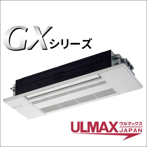 MLZ-GX4017AS 三菱電機ハウジングエアコン 室内機・室外機・パネルセット 1方向天井カセット形 GXシリーズ 旧型番:MLZ-GX405AS 【 送料無料 】