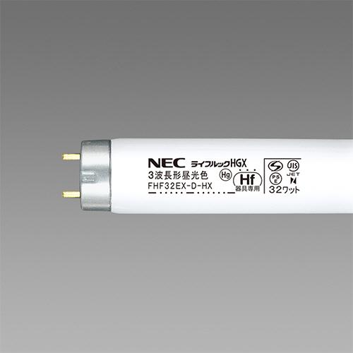 熱販売 NEC Hf蛍光ランプ ライフルックHGX 32W形 3波長形 昼光色 業務用パック FHF32EX-D-HX 1パック (25本), 楽しい晩酌のお手伝いリカーヤマト 83ee5b3a